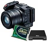 Kit Camcorder Canon XC10 + 1 Speicherkarte CFast WISE 128 GB + Speicherkartenleser