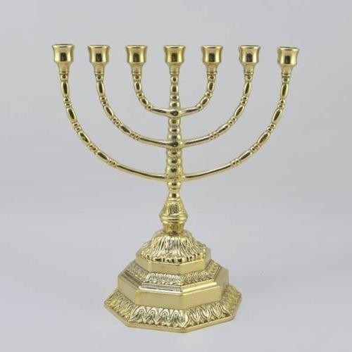 Candelabro ebraico in ottone lucido MENORAH 7 braccia misura media