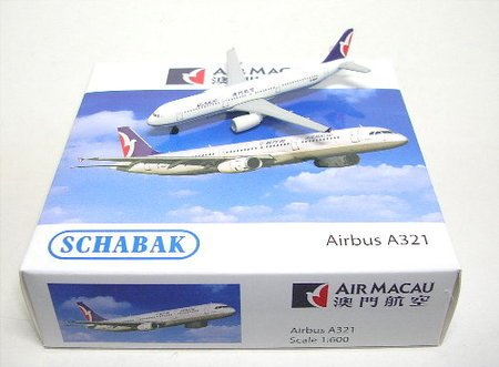 airbus-a-321-air-macao-jouet