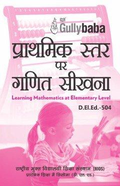Nios History Book In Hindi