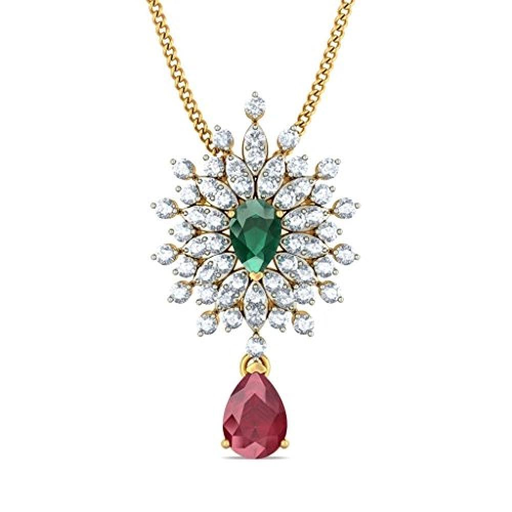 18K Gelb Gold 0,8Karat round-cut-diamond (IJ | SI) und Smaragd & Ruby Anhänger