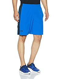 Under Armour Supervent Woven Men's Shorts