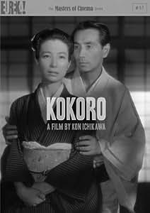 Kokoro (The Heart) [Masters of Cinema] [DVD] [1955]