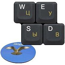 HQRP Pegatina Amarilla Rusa Transparente para Teclado con Capa Protectora para Ordenador portátil / Notebook más Posavasos