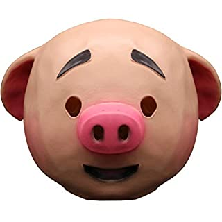AmaMary Pig Mask Latex, Cute Cosplay Role Play Pig Full Head Mask Comical Mask Masquerade Pig Head Mask (B)