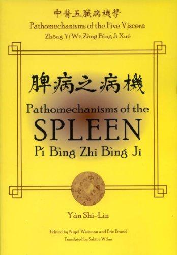 Pathomechanisms of the Spleen: Pi Bing Zhi Bing Ji by Yan Shi-lin (2009-09-30)