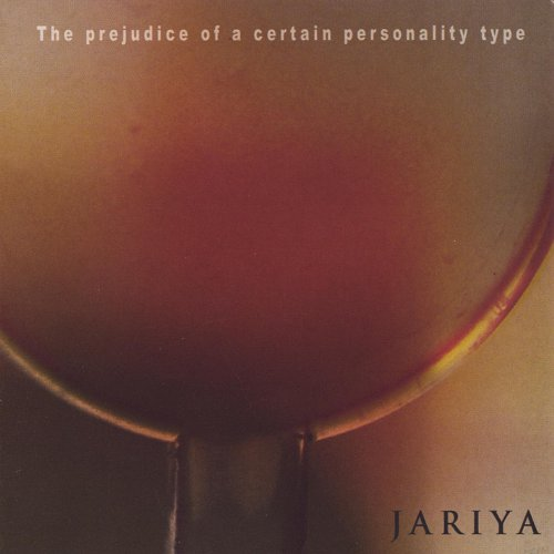 The Prejudice of A Certain Personality Type