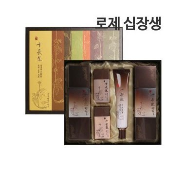 Korean Cosmetics_Rosee Sib Jang Saeng Cheon Ji Hyang for Men 2pc Gift Set