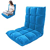‏‪Gluckluz Floor Chair Foldable Lounge Sofa Cushion Gaming Chair Home Decoration Adjustable Folding Cushions for Indoor Outdoor Living Room Office Shop (Blue)‬‏