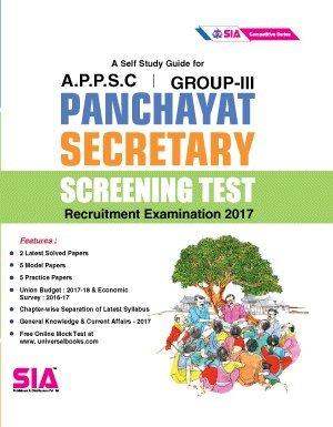 A SELF STUDY GUIDE FOR A.P.P.S.C GROUP-III PANCHAYAT SECRETARY SCREENING TEST RECRUITMENT...