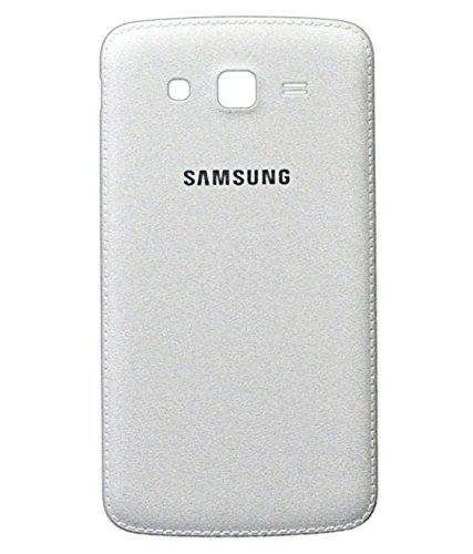 Backer The Brand Replacement Back Panel for Samsung Galaxy Grand 2 - White
