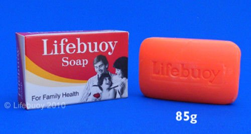 journey of brand lifebuoy Lifebuoy – making a billion indians feel other than the main sub-brand lifebuoy total first one at the time when the brand began its indian journey and the.