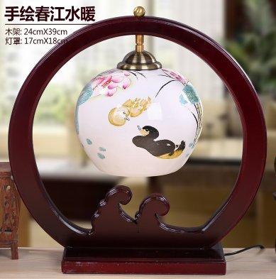 jingdezhen-schlafzimmer-wohnzimmer-dem-chinesischen-nachahmung-der-modernen-kreativen-retro-heiraten