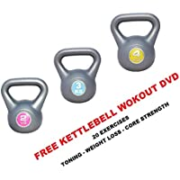 Vinyl Kettlebell Sets Fitness Kettle Bell Strength Training Home Gym Weights