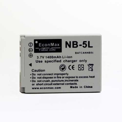 NB-5L 1400mAh Battery For Canon Powershot SD850 SD870 SD950 IS
