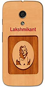 Aakrti Printed designers Back cover in wood finish For Smart Phone Model : LG G Pro Lite.Name Lakshmikant (Lakshmi Husband ) Will be replaced with Your desired Name