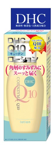 DHC Q10 Lotion SS 60ml (japan import)