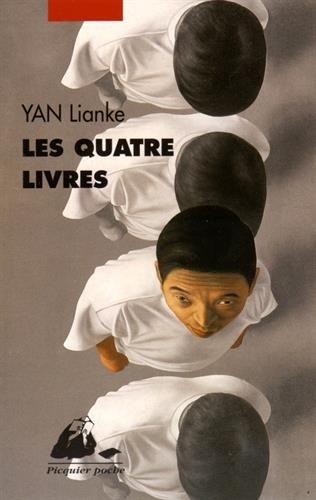 Les quatre livres par Lian ke Yan