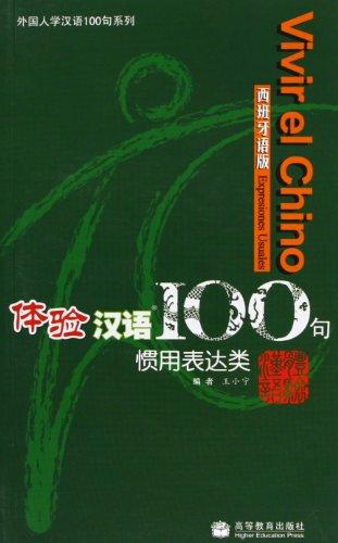 Vivir el chino 100 - Expresiones usuales