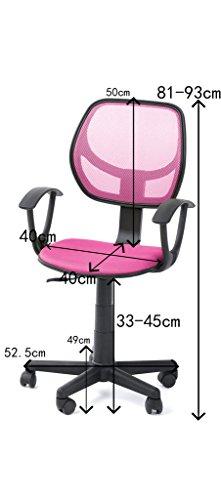 kinderdrehstuhl rosa pink bestseller shop f r m bel und einrichtungen. Black Bedroom Furniture Sets. Home Design Ideas