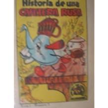 HISTORIA DE UNA CAFETERA RUSA. TESORO DE CUENTOS.