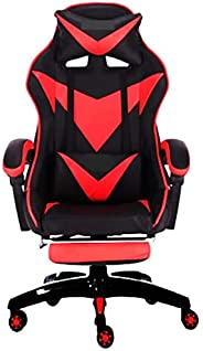 AE Gaming Chair Office Adjustable PU Leather - PC Computer Chair for Gaming, Office or Students, Ergonomic Des