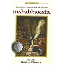 [Mahabharata: The Greatest Spiritual Epic of All Time] (By: Krishna Dharma) [published: August, 2005]