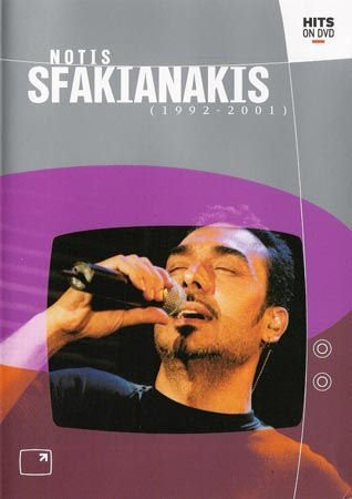 notis-sfakianakis-hits-on-dvd-best-of-1992-2001