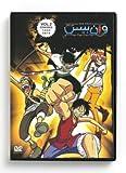 One Piece (Kids Arabic DVD) Volume 2 (Episodes 1,2,3,4,5,6,7,8)