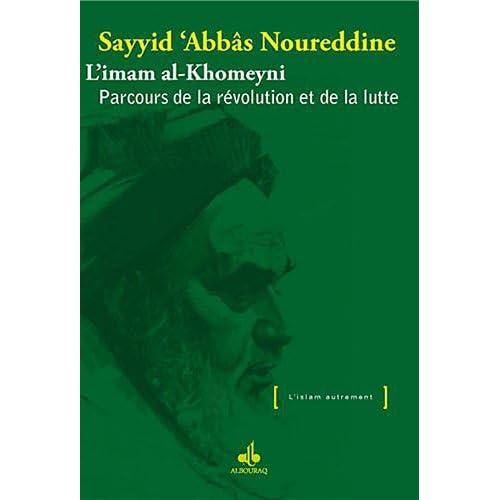 Imam al-Khomeyni (L') : Parcours de la révolution et de la lutte