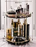 Net Rouge Rotatif Cosmétique Boîte De Rangement Soins De La Peau Parfum De Bureau Coiffeuse Salle De Bains Salle De Bains Finition Rack