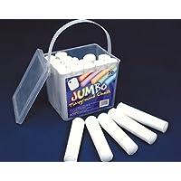 20 White Jumbo Playground Chalks for Kids   Teachers Classroom Craft Supplies