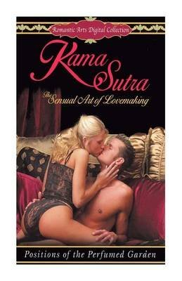 [(The Kama Sutra [Illustrated])] [By (author) Vatsyayana ] published on (December, 2013)