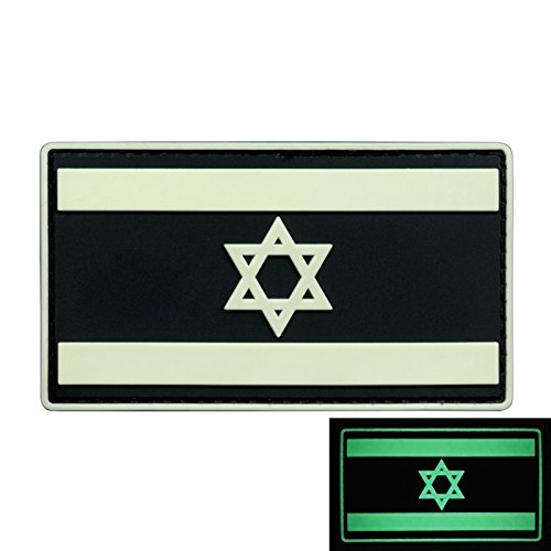 rael Flag IDF Morale Tactical Star David Army PVC Rubber 3D Touch Fastener Patch ()