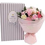 Tolyneil Savon Bouquet De Fleurs, Accueil Fourniture De Fleurs Décoration Artisanale Artificielle Savon Fleur Rose Bouquet Cadeaux Créatifs Cadeaux Saint Valentin (Rose)