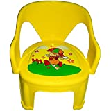 Ailsie Home Kids Room Furniture Indoor Décor Baby Toddler Plastic Multipurpose Small Music Chair For Kids Baby (Yellow)