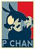 """Poster Ranma 1/2 """"Propaganda"""" P-Chan - Formato A3 (42x30 cm)"""