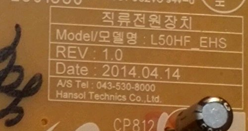Samsung BN44-00772a original fuente de alimentación para un50h5203afxza, un50h6203afxza, un50j6200afxza