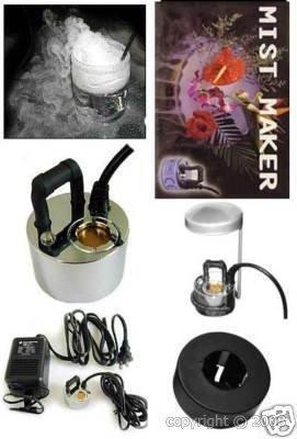 pack-brumisateur-mist-maker-1-tete-complet-avec-bouee-et-antisplash