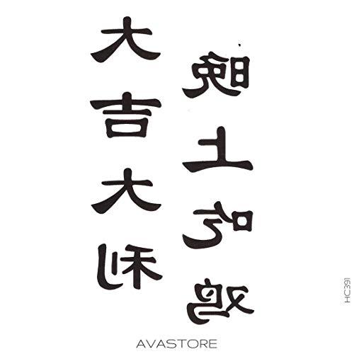 Tatuaggio temporaneo giapponese tatuaggio effimero giapponese-avastore