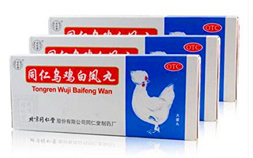 tongrentang-wu-ji-bai-feng-wan9g-10-honey-pills-regulates-menstruationdysmenorrhea-pack-of-3