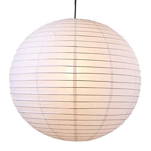 Luminaire Boule Suspension Papier Luminaire Suspension Pkn0wO8