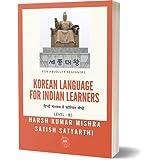 Korean Language for Indian Learners - B1   Korean Language   Korean Bhasha   Korean to Hindi   Language Learning Book