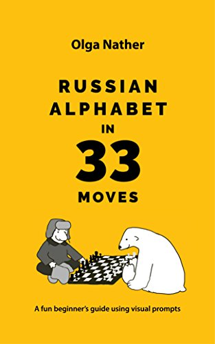 RUSSIAN ALPHABET IN 33 MOVES: A fun beginner's guide using visual prompts (English Edition)