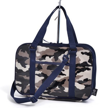 Kids Calligraphy, penmanship bag rated on style N2204700 made by Japan-gray camouflage (bag only) (japan import)