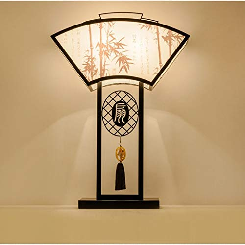 LYLLYL Ventilateur Chinois Forme Lampe de Table...