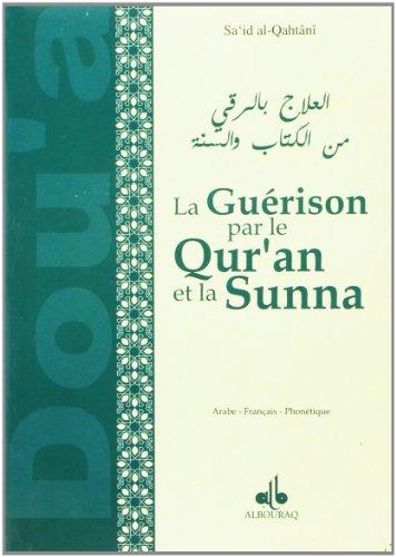 Gurison par le qur an et la sunna - arabe-franais-phonetique