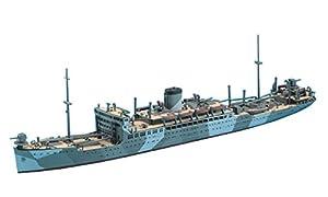 Hasegawa - Barco de modelismo Escala 1:700 Importado de Alemania
