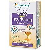 Himalaya Baby Soap, Honey and Milk, 75g