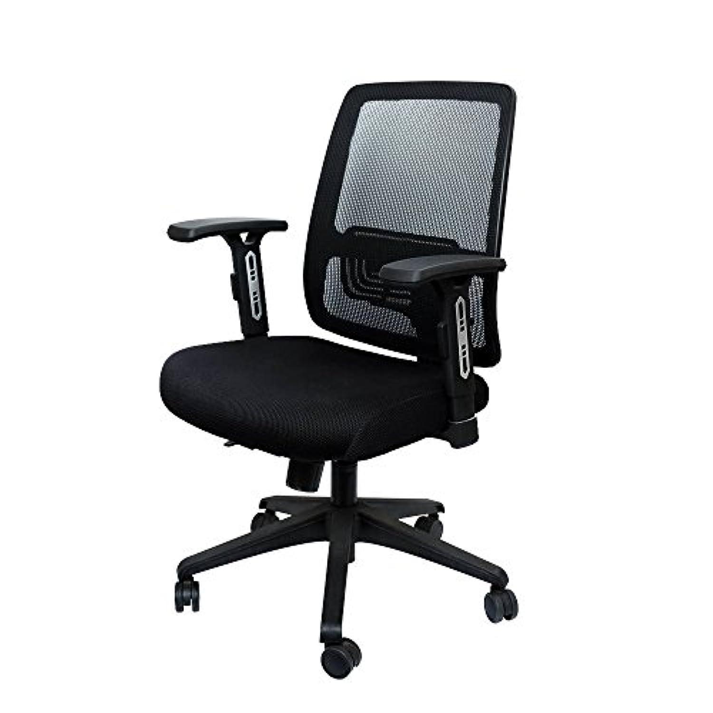 Si ge de bureau ergonomique comment choisir le bon si ge - Chaise de bureau knoll ...
